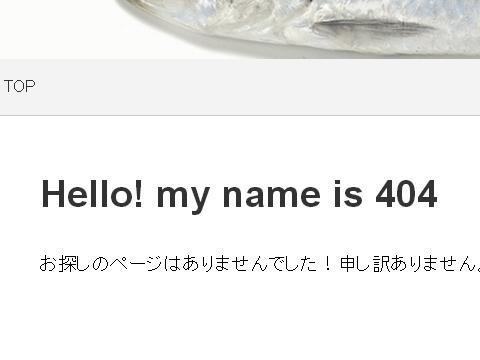 permalink 404