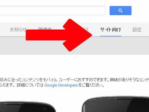 google+バッジ作成