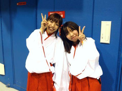 Redshift girls 中嶋麻衣子 永淵恭子