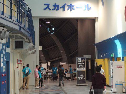 京セラドーム大阪スカイホール入口