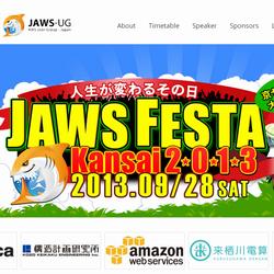 JAWS FESTA Kansai 2013