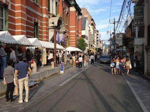 京都アートフリーマーケット京都文化博物館前