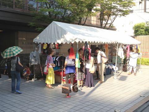 京都アートフリーマーケット 河合塾前