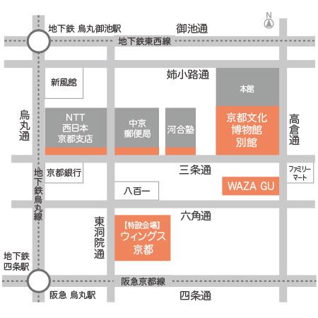 京都アートフリーマーケット会場