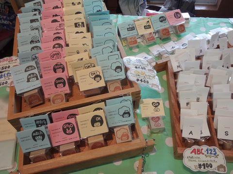 京都アートフリーマーケット ハンコ屋さん