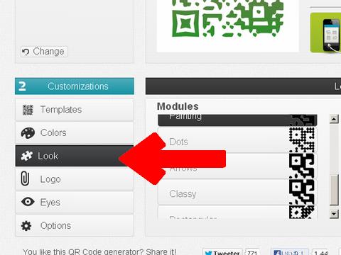 QR Code generator Unitag QRコードのドット形状を選択