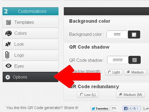 QR Code generator Unitag 背景色など変更
