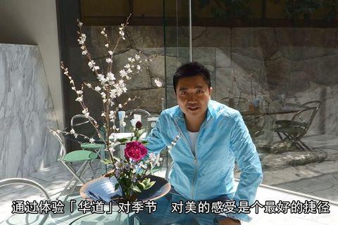 中国人観光客向け「池坊」いけばな体験