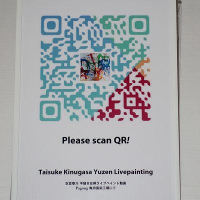 デザインQRコードunitag 活用事例
