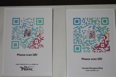unitag デザインQRコード unitag活用事例