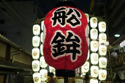 祇園祭前祭 宵山初日 船鉾