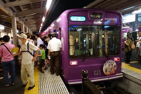 嵐電妖怪電車2014 嵐山駅に到着