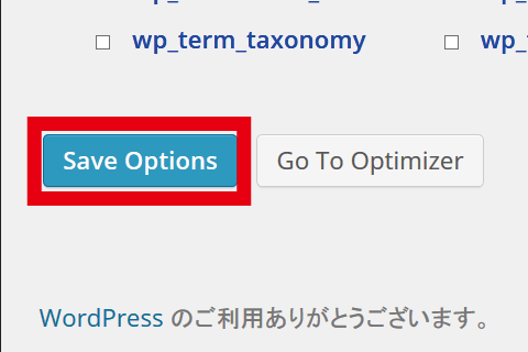 WordPressプラグイン Optimize Database after Deleting Revisions 設定保存