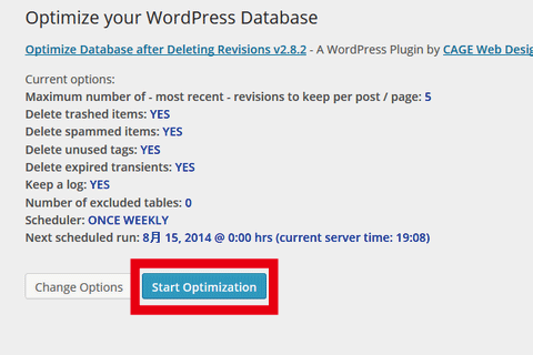 WordPressプラグイン Optimize Database after Deleting Revisions 最適化開始