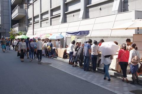 京都アートフリーマーケット2014 会場の様子