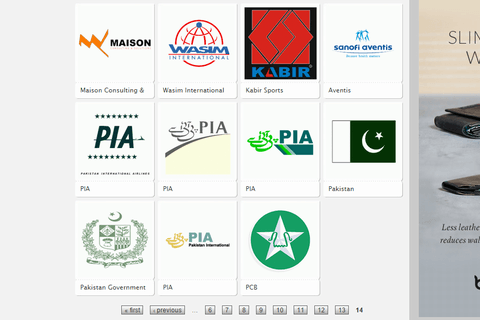 Brands of the World パキスタン企業のロゴ PIA