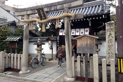 大将軍八神社へ初詣