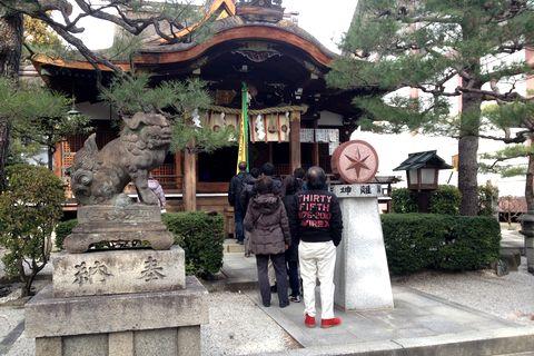 大将軍八神社の初詣客