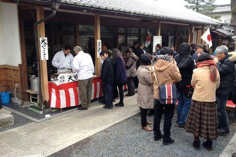 大将軍八神社の境内 甘酒のお店