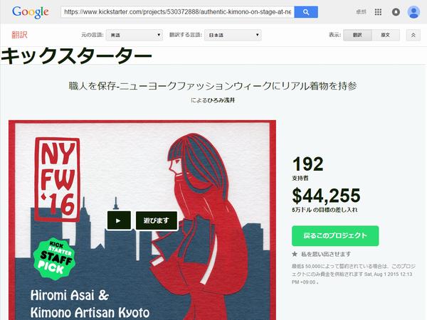 Google翻訳 ウェブサイト全体翻訳 日本語翻訳