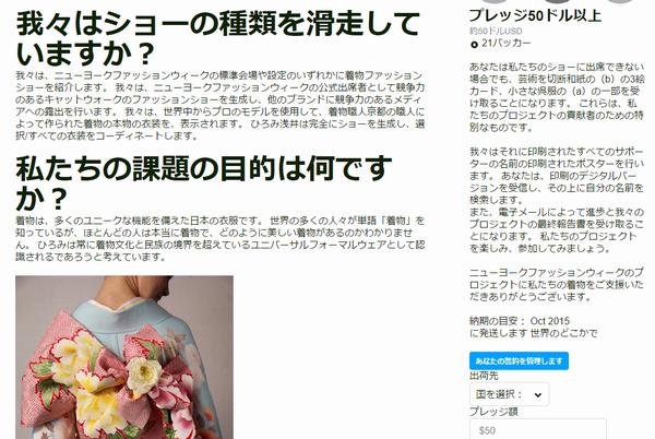 Google翻訳 ウェブサイト全体翻訳 日本語の翻訳