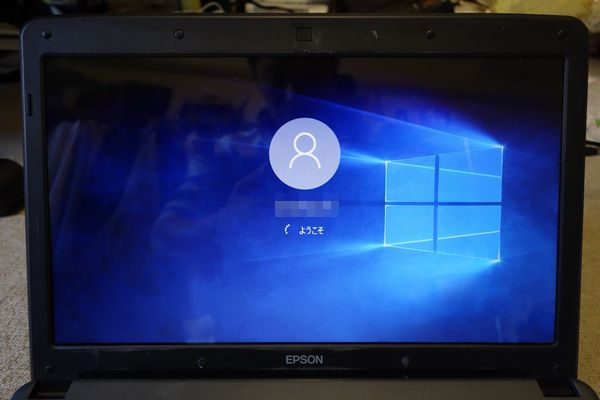 SSD入れ替え後 windows起動