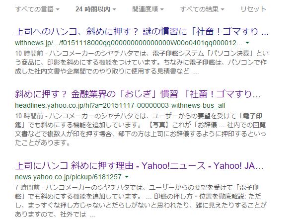 Googleアナリティクス 検索期間を指定 検索結果