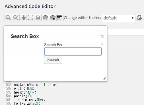 advanced code editor 検索