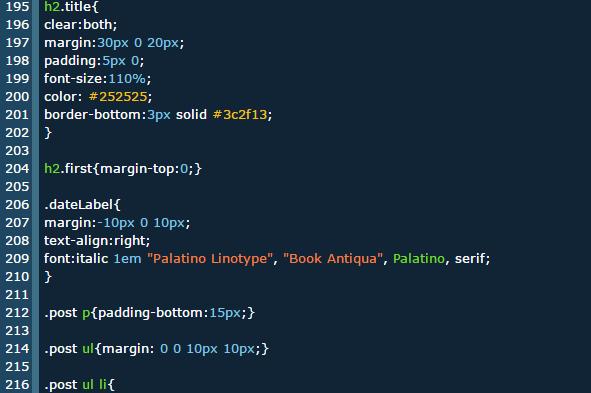 advanced code editor デザイン rubyblue