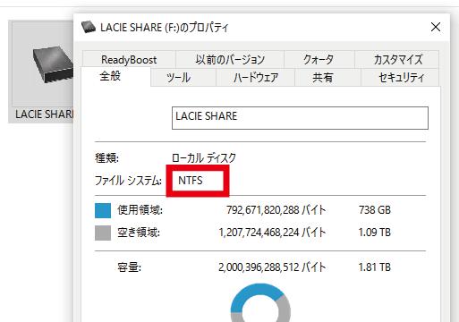 Windows 外付けハードディスク ntfs変換完了