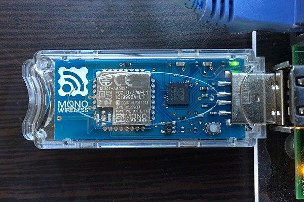 モノワイヤレス ZigBee無線マイコンモジュール TWE-Lite(トワイライト)