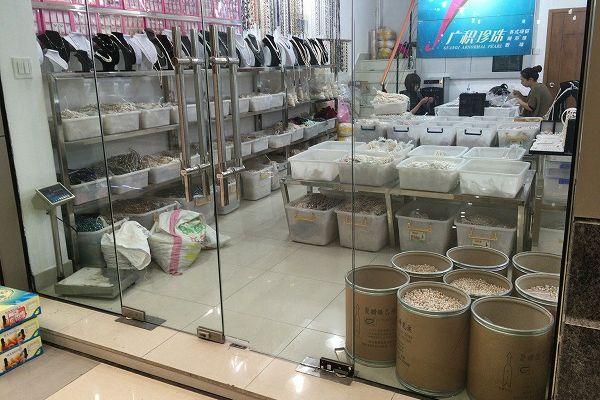 中国 華東国際珠宝城 真珠卸売店