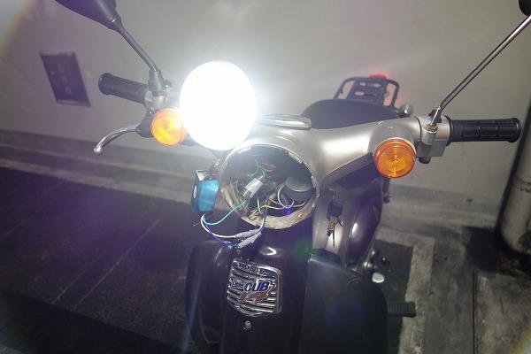 ホンダカブ LEDライト 点灯テスト