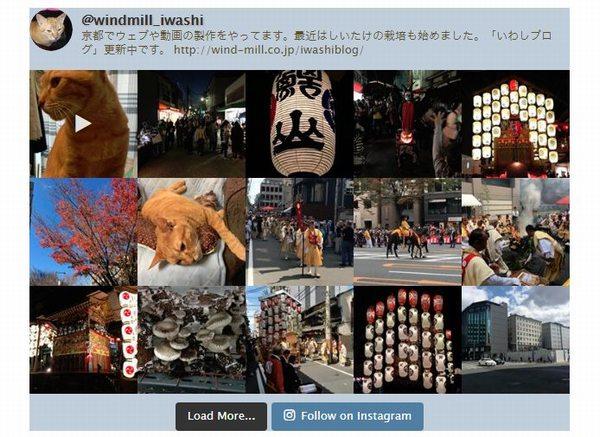Instagramフィード カスタマイズ例