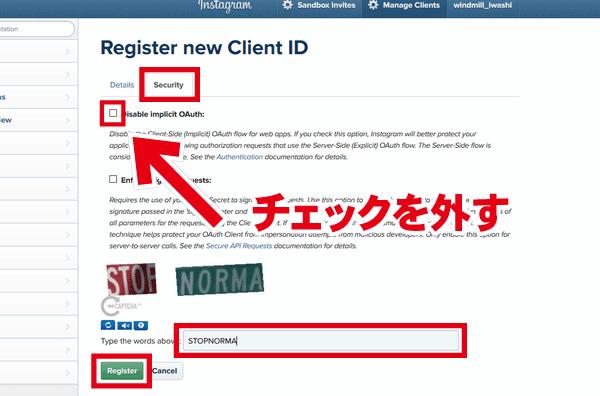 Instagram API Register Security
