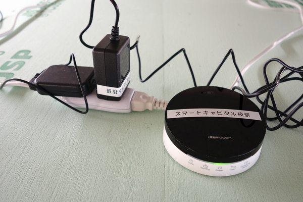 iRemocon 電源接続