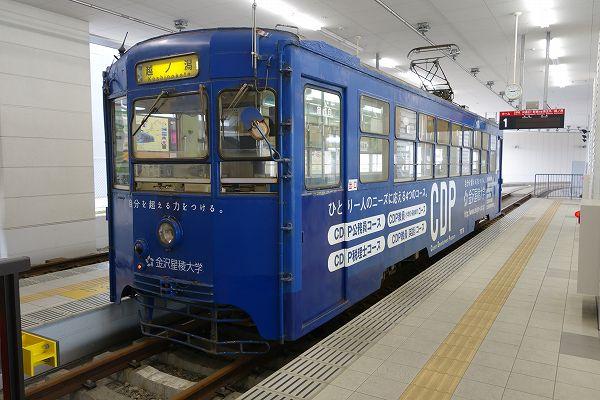 万葉線 高岡駅停留場