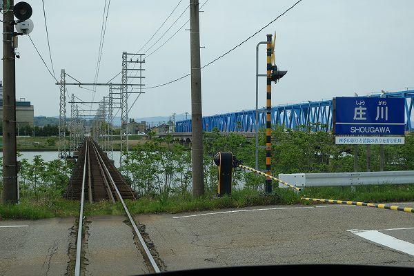 万葉線 庄川鉄橋