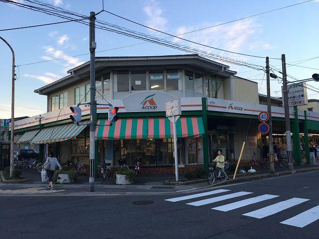 エーコープ京都中央 岩倉店