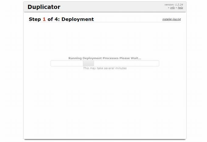 Duplicator アーカイブ展開