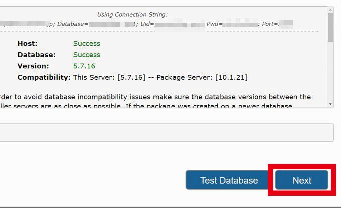 Duplicator データベーステスト