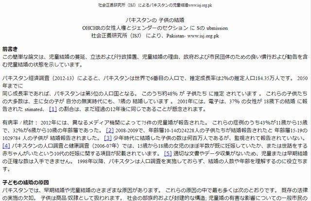 google翻訳 Wordファイル翻訳結果