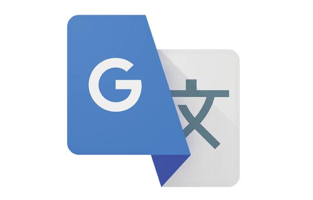 google翻訳の使い方とスマホアプリ活用方法