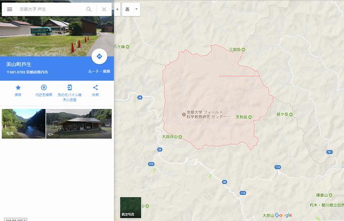 Googleマップ ピンが立たない