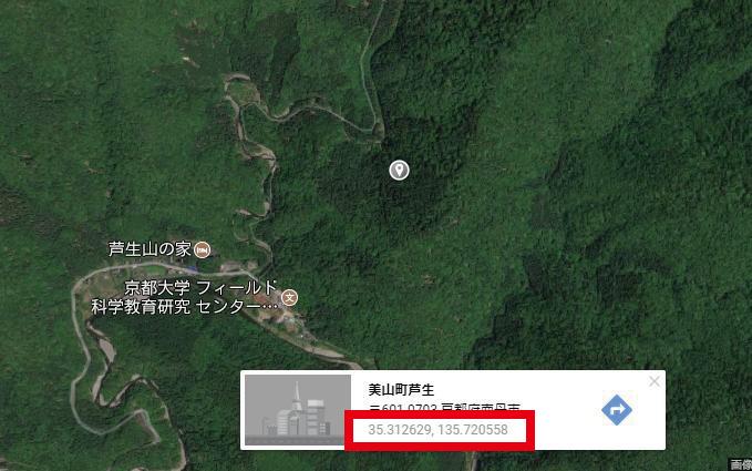 Googleマップ 緯度と経度