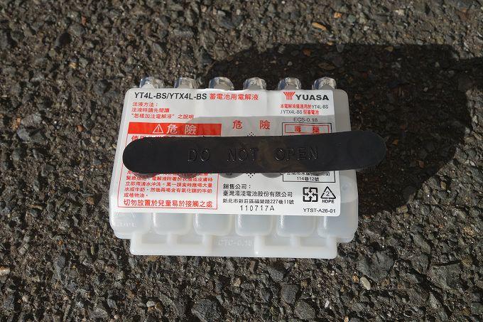 YTX4L-BS 電解液キャップ