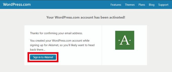 Akismet WordPressアカウント有効化