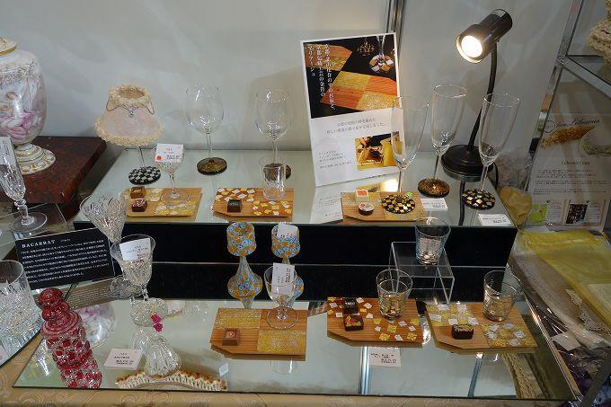 テーブルウェアフェスティバル 金箔工芸