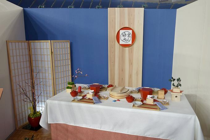 テーブルウェアフェスティバル テーブルウェア大賞