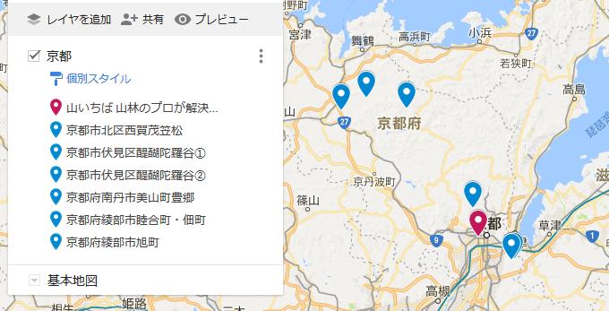 Googleマイマップ 場所を追加